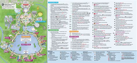 map of epcot epcot