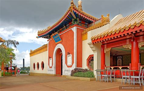 china film epcot photo gallery for nine dragons restaurant lunch at epcot