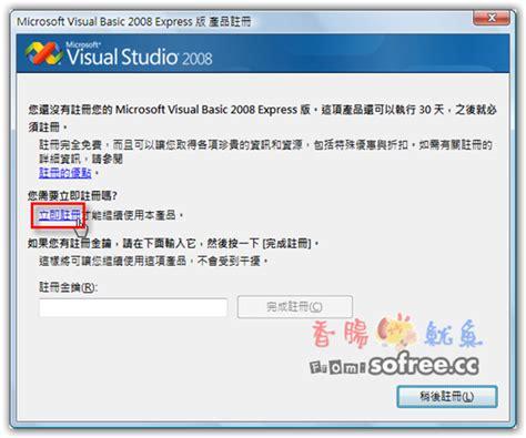 downloads visual studio autos post download and install microsoft visual studio 2013 express