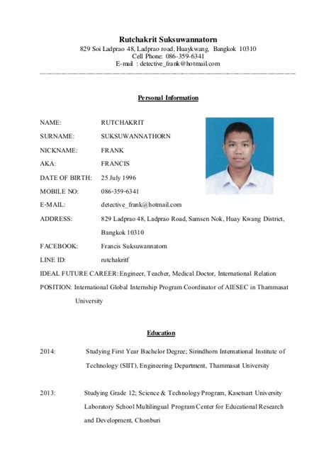 Resume Format For Jobs In Germany by Cv Template