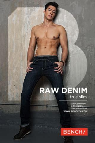 bench models men 17 best images about omg on pinterest eun ji