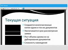 Incorrect display pdf file with image in UI for ... Silverlight Video Converter