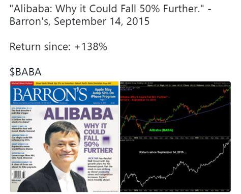alibaba nyse disney vs netflix much ado about nothing netflix inc