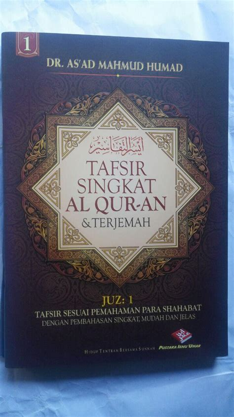Iqra Kecil Buku Belajar Membaca Al Quran Jilid 1 6 buku tafsir singkat al quran dan terjemah kecil set 30 jilid
