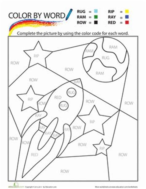 Color Word Worksheets by 94 Best Images About Mystery Picture Worksheets On