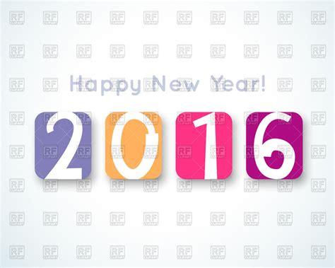 happy new year 2016 banner happy new year 2016 banner vector image 93640 rfclipart