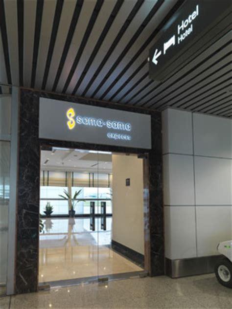 Showers At Kuala Lumpur Airport by Sama Sama Express Airside Transit Hotel Kuala Lumpur