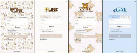 themes line pc มาเปล ยน theme line บน pc ก นด กว า pantip