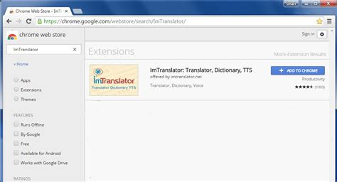 chrome translate how to imtranslator for chrome imtranslator