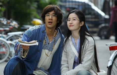 film mandarin love in disguise wang lee hom all the things you never knew engsub mv