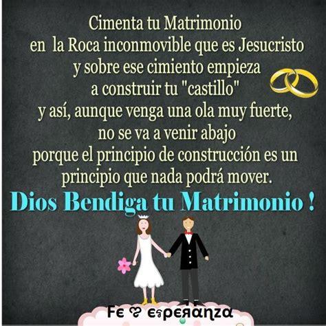 dios bendiga tu matrimonio dios  posters