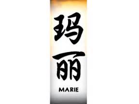 marie in chinese marie chinese name for tattoo