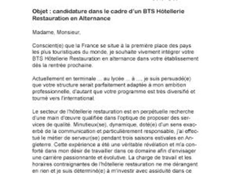 Lettre De Motivation Candidature Spontanée Hotellerie Restauration Lettre De Motivation Bts H 244 Tellerie Restauration Alternance Par Lettreutile
