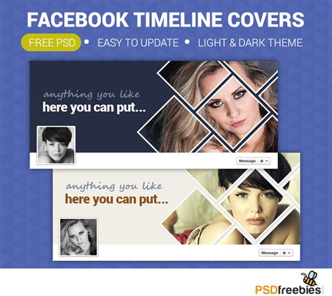 Facebook Timeline Covers Free Psd Psdfreebies Com Free Fb Cover Templates