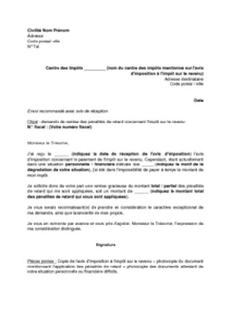 Lettre Demande De Grace Impot Application Letter Sle Modele De Lettre Demande De Grace Impot