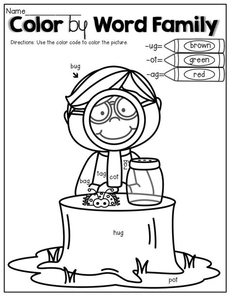 word family coloring page word family sheets coloring pages