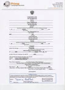 Translated Birth Certificate Template by Best Photos Of Birth Certificate Translated Into