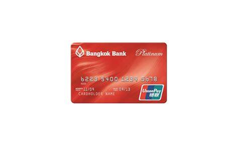 bangkok bank credit card global unionpay card unionpay