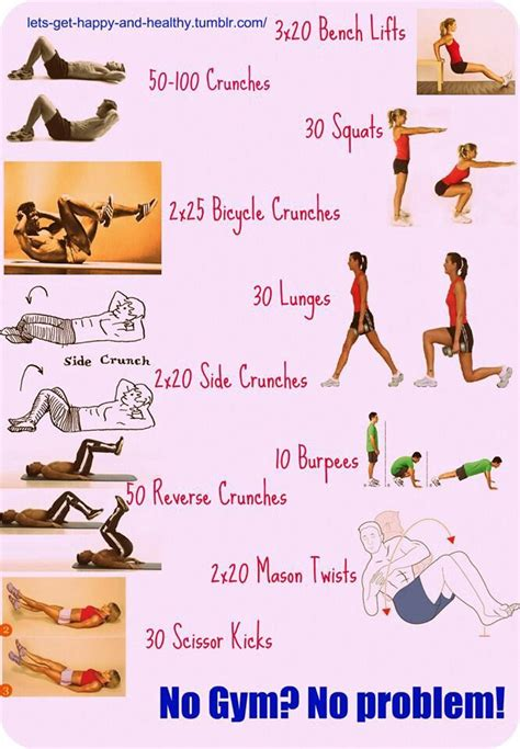 at home workout routine fitness