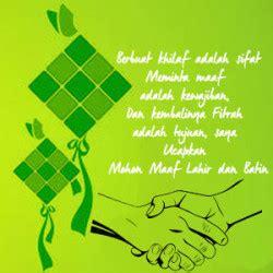 dp profil picture untuk bbm idulfitri lebaran terbaru 2015 dedy manado