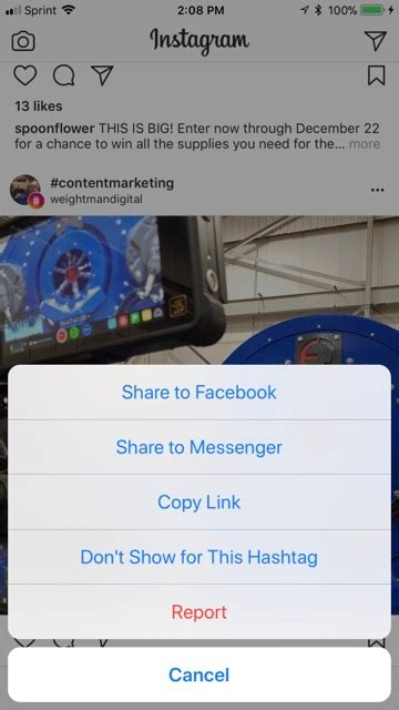 instagram now lets you follow hashtags just like you follow gsmarena news how to reach a new audience with instagram quot follow hashtags quot