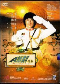 Nomor Cantik Simpati Seri Th 2010 2011 1987 1966 Hoki Tm11 1228 dvd vcd silat drama koleksi pribadi jual dvd vcd koleksi serial kenny ho