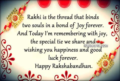 rakhi messagesrakhi greetingsraksha bandhan messages
