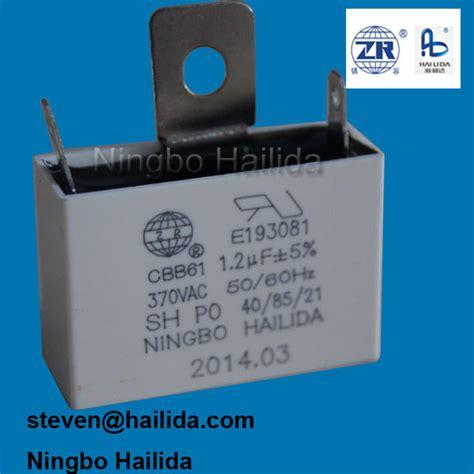 sh capacitor 370 400vac cbb61 370vac capacitor 28 images cbb61 sh capacitor 370 vac 28 images 1pc ac start 370vac