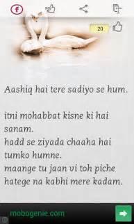 Wedding Wishes Hd Images Looking For New Hindi Shayari 2017 2018 Best Cars Reviews