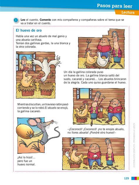 leer libro de texto sopa de abuelo en linea libro de lengua y literatura 4to a 241 o by quito ecuador page 129 issuu