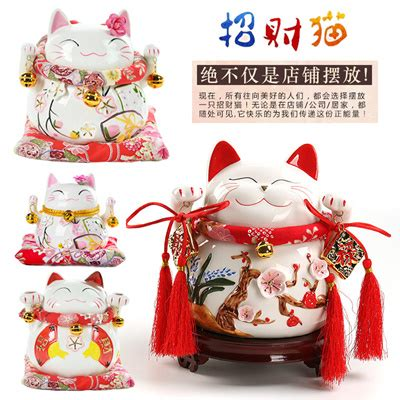 chinese new year home decor qoo10 4 6 inches 2016 chinese new year home decor
