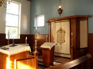 Interior Of File Apeldoorn Synagogue Interior Jpg