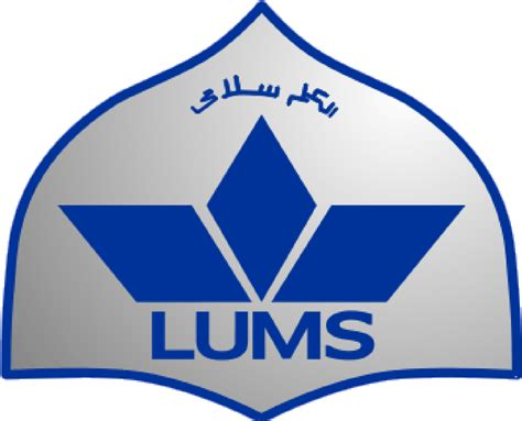 Management Science 2 is lums the most overrated in pakistan