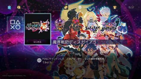 theme line japan exclusive new ps4 and ps vita themes for ps4 exclusive disgaea 5