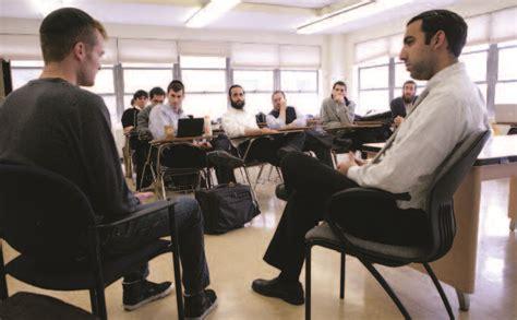 Yeshiva Mba by The Changing American Rabbinate Cosv