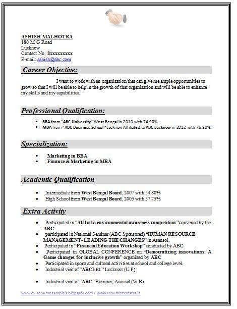 marketing resume objective megakravmaga com