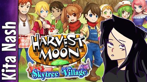 Kaset 3ds Harvest Moon Skytree harvest moon skytree gameplay power of caring impressions review nintendo 3ds