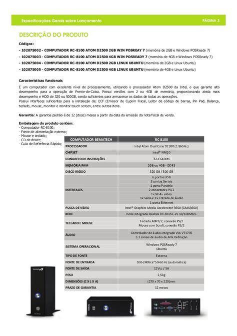upcoming slideshare rc 8100
