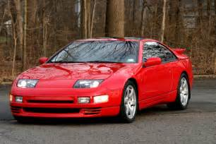 1993 Toyota Pickup Interior 1995 Nissan 300zx Pictures Cargurus