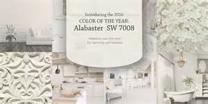Alabaster Sherwin Williams 2016 Bestselling Sherwin Williams Paint Colors