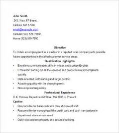 Resume Sample For Cashier by Cashier Resume Template 16 Free Samples Examples
