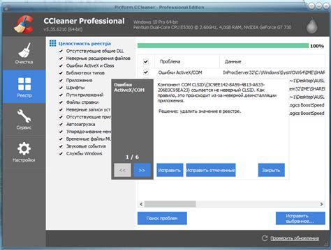 ccleaner zero out free space скачать торрент ccleaner 5 35 6210 free professional