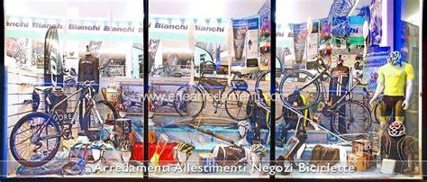 arredo vetrine negozi arredamenti per negozi biciclette effe arredamenti