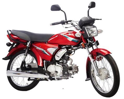 suzuki bikes prices  pakistan  cc cc cc