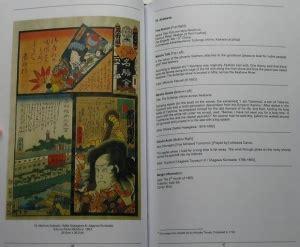 cookbook section titles utagawa kunisada toyokuni iii edo no hana series 195