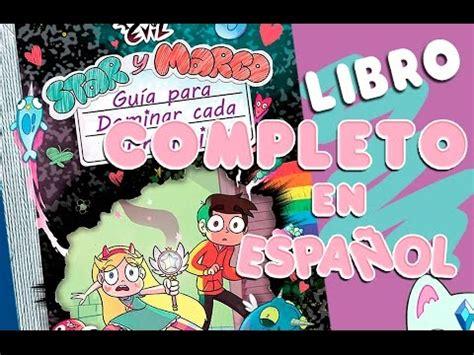 libro la sustancia del mal libro oficial star vs las fuerzas del mal en espa 209 ol youtube