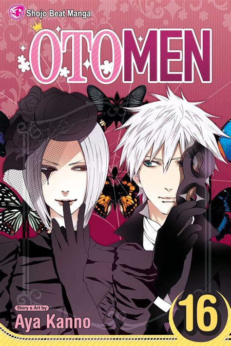 ottoman manga otomen vol 16 book by aya kanno official publisher