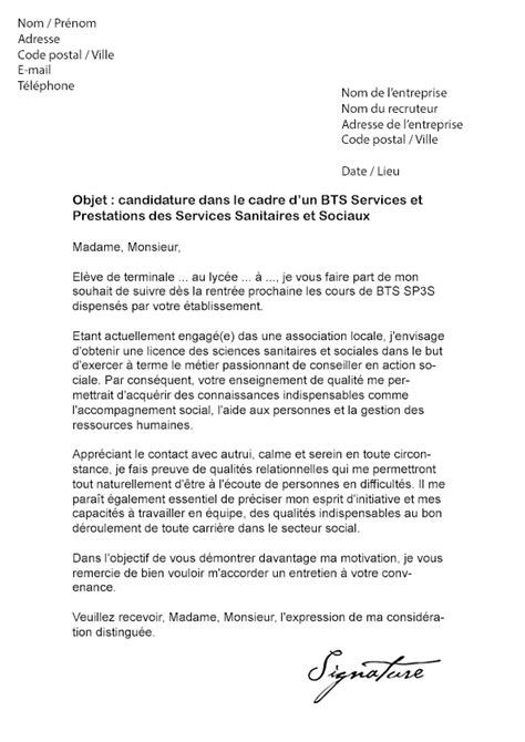 Lettre De Motivation Stage Bts Esf Bts Sp3s Lettre De Motivation Lettre De Motivation 2017