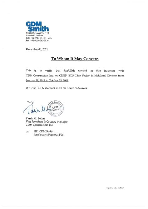 Work Experience Letter For Quantity Surveyor experience certificate saif ullah