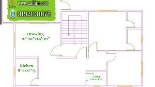 autocad 2007 tutorial in bangla how to drawing a building plan in autocad software 2007